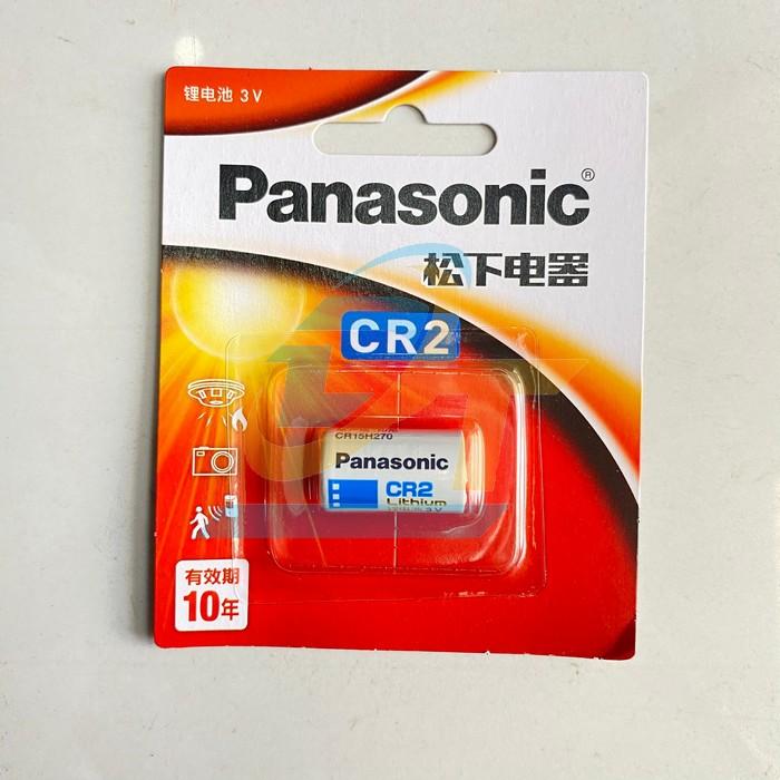 Pin Panasonic CR2 CR2 Panasonic   Giá rẻ nhất - Công Ty TNHH Thương Mại Dịch Vụ Đạt Tâm
