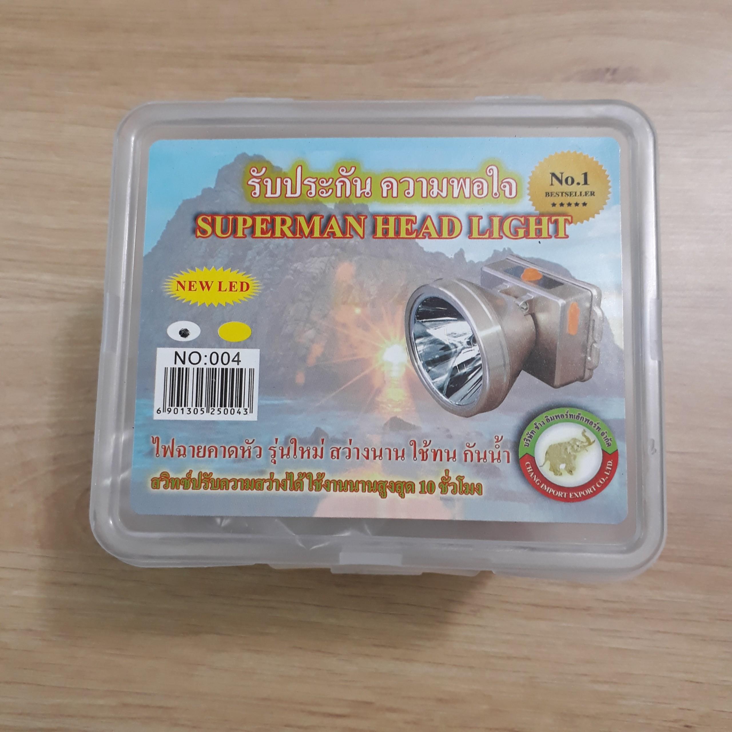 Đèn pin đội đầu 100W No.004 Thailand   Giá rẻ nhất - Công Ty TNHH Thương Mại Dịch Vụ Đạt Tâm