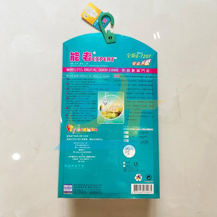 Bộ chuông cửa không dây Expert E-7207 E-7207 Expert   Giá rẻ nhất - Công Ty TNHH Thương Mại Dịch Vụ Đạt Tâm