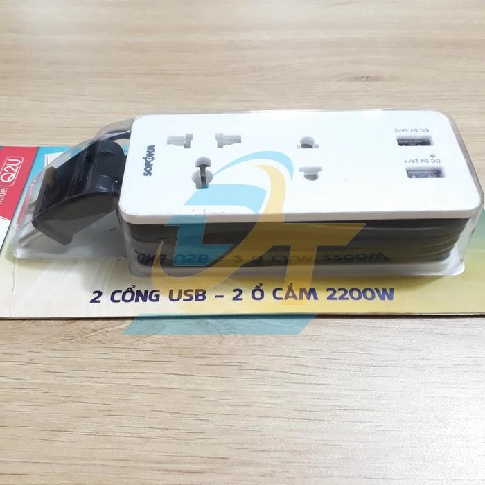Ổ cắm điện tích hợp 2 cổng sạc USB 5V SOPOKA Q2U Q2U Sopoka | Giá rẻ nhất - Công Ty TNHH Thương Mại Dịch Vụ Đạt Tâm