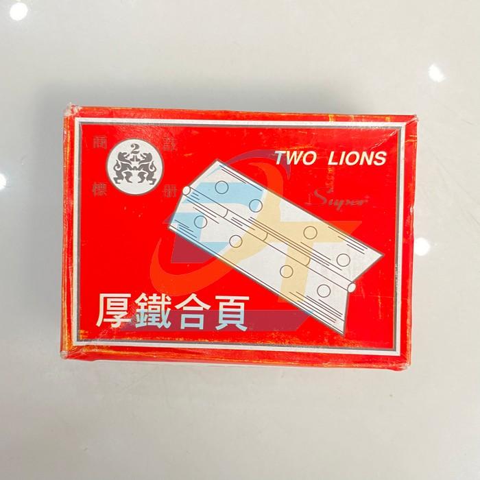 Bản lề lá 7 màu 80mm  VietNam   Giá rẻ nhất - Công Ty TNHH Thương Mại Dịch Vụ Đạt Tâm
