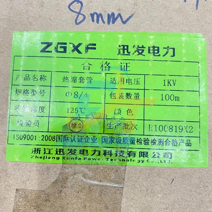 Ống gen co nhiệt 8mm màu đen  China | Giá rẻ nhất - Công Ty TNHH Thương Mại Dịch Vụ Đạt Tâm
